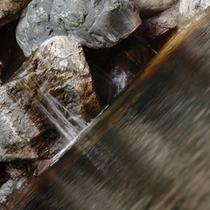 ◆モール温泉