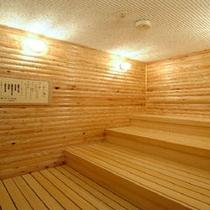 □男性大浴場【サウナ】