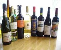 おいしいイタリアワイン