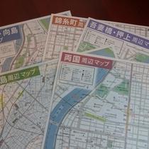 周辺散策地図をご用意しております。(フロント)
