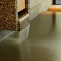 蒲井温泉「長者の湯」
