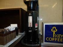 自慢のキーコーヒー