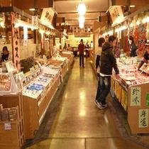 ラグーナテンボス(おさかな市場)