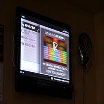 カプセルルーム内TV
