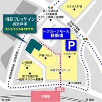 トツカーナ駐車場 map