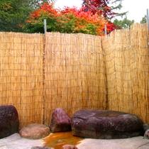 *2012年の紅葉(露天風呂)