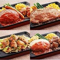 【ジョイフルグリル】※ハンバーグやステーキなどお肉料理がおすすめです。