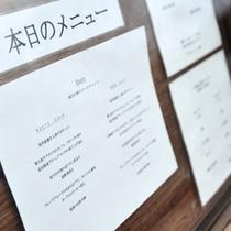 レストラン「グリル銀鱗荘」メニューイメージ