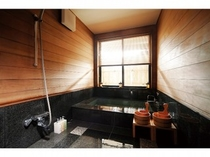 桜 内風呂