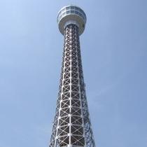 【600×600】マリンタワー