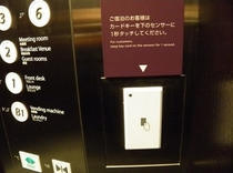 【エレベータセキュリティー】カードセンサー