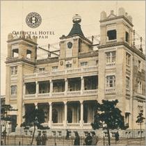 初代のホテル