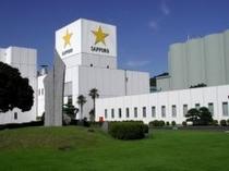サッポロビール静岡工場