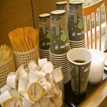 ◆ウェルカムコーヒー