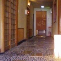 那智黒石の廊下