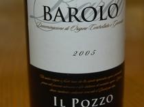 イタリア産 バローロ イル ポッソ