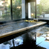 晩白柚子風呂