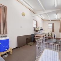 *わんちゃん専用のお部屋/空調設備が整った快適に過ごせるスペース。