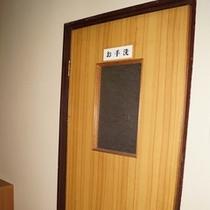 2F トイレ(共同)