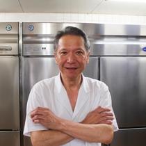 *料理長/お料理は熟年の料理長が丹精こめてご提供致します。