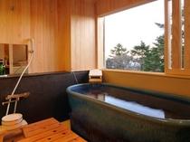 信楽焼き 楕円型陶器風呂②