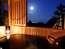 信楽焼き 楕円型陶器風呂