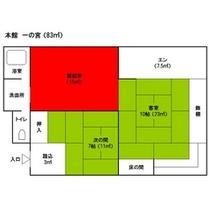 ◆客室◆一の宮