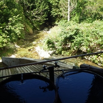 *【露天風呂】天然温泉【湯川温泉】を贅沢にかけ流し。