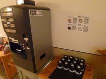 ¥100コーヒー自動販売機