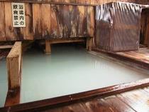 共同浴場(むじなの湯)