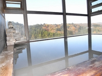 秋の展望大浴場