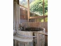 貸切露天風呂【オシドリの湯】(宿泊者は無料!)