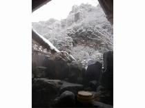 冬の露天風呂(宿泊者は無料!)