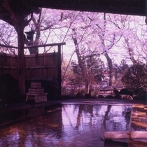 離れの湯【春】2