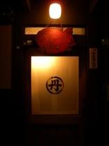 入口のライト