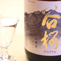 地酒 日本酒2