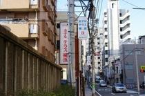 ⑧その路地を左に曲がると、ホテルがございます。