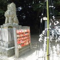 気多大社(狛犬)