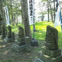*弘法太子堂/当館より近く。周辺散策の際に訪れてみませんか?