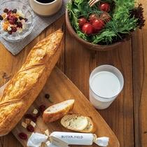 *川島旅館オリジナル商品『Butter Field』/ビタミンの宝庫、バターのある食卓。