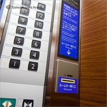 エレベーターセキュリティ 安心・安全のセキュリティ