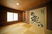 スーペリアルーム内の琉球畳フロア