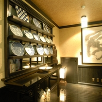 *【有田焼】草庵オリジナルの有田焼が飾られております。