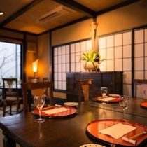 *【レストラン】落ち着いた雰囲気の中、お食事をお楽しみください。