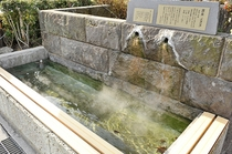 源泉 大滝の湯