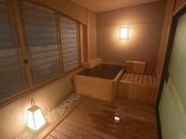 貸切風呂のイメージ2
