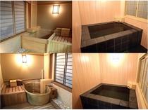4つの貸切風呂