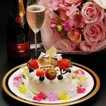 ■記念日「ケーキ・花束」