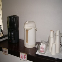 ドリンクサービス(コーヒー・紅茶)