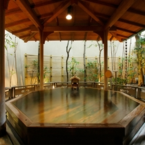 九萬坊の湯 露天風呂